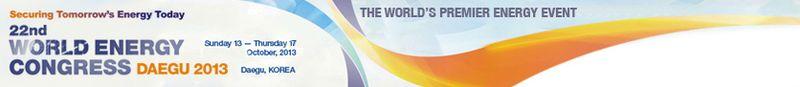 Bannière WEC
