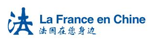Visuel La France en Chine